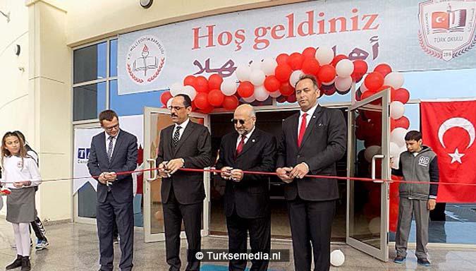 Turkije zet Qatar in lijst echte trouwe bondgenoten6