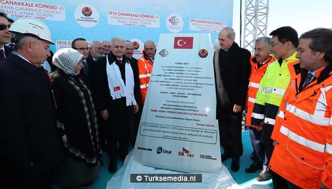 Turkije start bouw langste brug ter wereld3