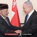 Oman beschouwt Israël als 'een land in Midden-Oosten'