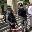 Tunahan Kuzu aangehouden door Israëlische soldaten