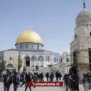 Moslimlanden bijeen om Israëlische schendingen Jeruzalem