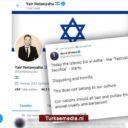 Zoon Netanyahu verspreidt Islamofobisch bericht Geert Wilders