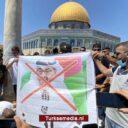 Turkije gaat betrekkingen met Emiraten bevriezen na geflirt met Israël