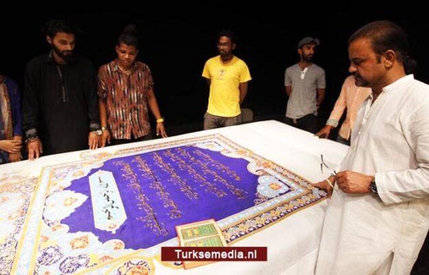 's Werelds grootste Koran in de maak